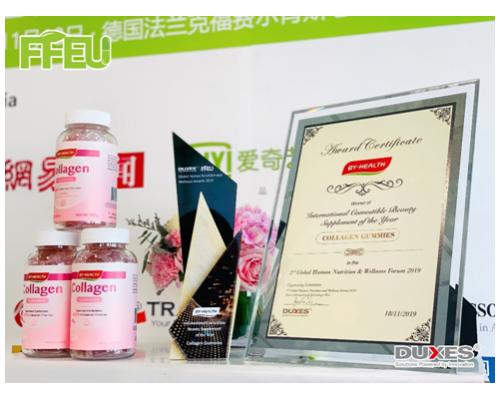 """BY-HEALTH汤臣倍健胶原蛋白软糖获""""年度国际口服美容产品大奖"""