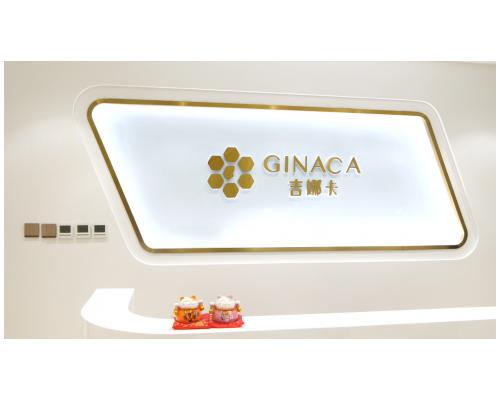 吉娜卡LPS代谢祛眼袋技术 美容护肤新观念