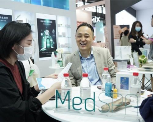 法国美帕以科技赋能医学开启新篇章 共探品牌升维之路